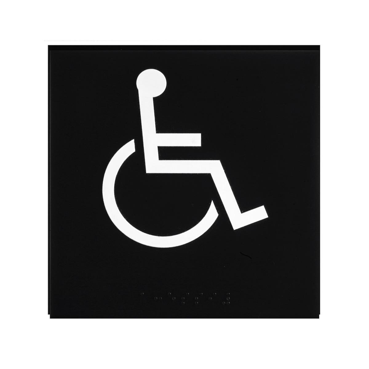 ADA Braille Accessible Exit Sign Engraved Applique Grade 2